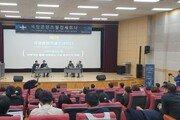 대전 VR/AR제작거점센터, 제2회 국방 콘텐츠 발전 세미나 개최
