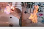 랴오닝성 한 마을서 수돗물에 라이터 갖다대자 불이 '활활' (영상)