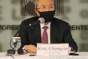 """김종인 """"바이든 정부서 비핵화 협상 큰 진전 없을 듯"""""""
