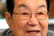 '정치권 대표적 중국통' 이세기 前 의원 별세