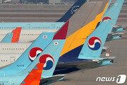 대한항공, 아시아나 인수 갈림길…25일 신주발행금지 가처분 심문