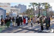 '확진 2명' 나주 라온초 800명 전수조사…학부모 '발 동동'