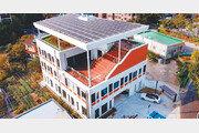 태양광 빌딩에 친환경車 보급… 국내서도 탄소배출 감축 나서
