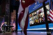 바이든, 오는 30일 대통령 정보브리핑 첫 보고 받는다