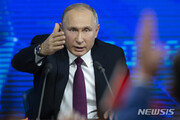 푸틴, '연말 마라톤 기자회견' 올해는 화상으로…내달 17일