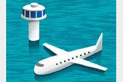 [날씨 이야기]인천공항이 물에 잠긴다?