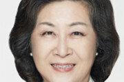 이화여대 총장에 김은미 교수
