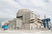 中, 국산 원자로 기술 적용한 원전 가동 성공