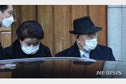 '사자명예훼손 유죄' 전두환, 광주법원서 사과없이 빠져나가