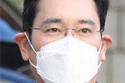 이재용 파기환송심 이달 21일 최종변론