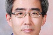 '국책사업 정치화'가 빚은 비극[동아 시론/홍종호]