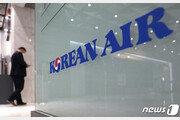 '자본확충 속도' 대한항공, 공항버스업체 'KAL 리무진' 매각