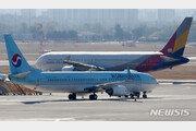 9부 능선 넘은 대한항공·아시아나항공 통합…연말 전 마무리될 듯