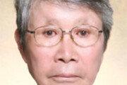 [부고]조명한 서울대 명예교수