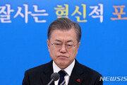 文대통령 지지율 39%…또 '콘크리트' 40%대 붕괴
