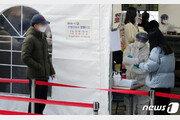 """경기, '홈케어 시스템' 재가동…방역당국 """"코로나19 병상 부족 때문 아냐"""""""