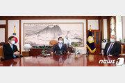 """박병석 """"공수처, 여야 원내대표 중심 협상하기로 의견 일치"""""""