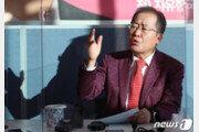 """홍준표 """"복당이 희말라야 학생 등굣길인가…이렇게 험난할 줄은"""""""