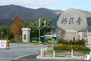 軍 코로나19 확진자 6명 추가…서울·장성·연천서 확진