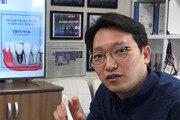 전자기파로 치석 제거 칫솔 개발…'한국판 다이슨' 노리는 스타트업