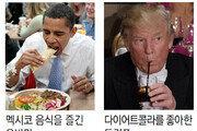 대통령의 식탁[스스무의 오 나의 키친]〈84〉
