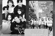 조회수 6억회 넘은 작품도… 팬덤 탄탄 '디지털 드라마'의 진화[인사이드&인사이트]