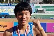 뛰었다하면 신기록 열두살 육상계 초미네이터