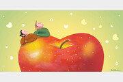 달콤한 맛, 매혹의 과일이여![포도나무 아래서/신이현]〈68〉