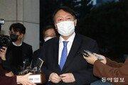 국민의힘에게 윤석열 총장은? '딜레마'