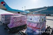 대한항공, 국내 최초 코로나19 백신 원료 수송… 드라이아이스 활용해 극저온 상태 유지