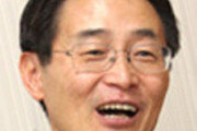 서강대 총장에 심종혁 교수