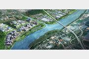 소양강댐에 융·복합 클러스터 조성… 수열 기반 '데이터 단지' 구축 계획