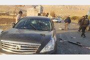 이란핵 정조준한 모사드… 바이든 '핵합의 복원'에 암초 되나[인사이드&인사이트]