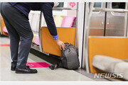 서울지하철 유실물 연간 11만건…유실물 68%는 주인 되찾아