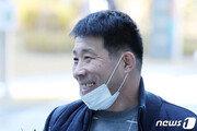 '이춘재 8차사건 누명' 20년 옥살이 윤성여씨 무죄 선고