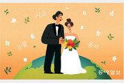 국제결혼 '신의 한 수'를 물으신다면[알파고의 한국 블로그]