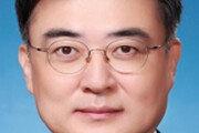 [인사]한국거래소 이사장 손병두씨