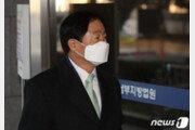 """""""채이배 전 의원 막은 한국당…명백한 감금"""" 비서 법정 진술"""