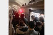 멈춰 선 김포 경전철… 승객 300여명 1시간 갇혀 있다 탈출