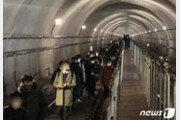 전동차에 갇힌 600명 승객 '공포의 1시간'…김포도시철도에 무슨 일?