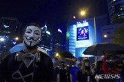 홍콩 종심법원, '복면금지법' 합헌 판결