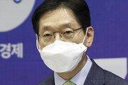 '댓글 조작' 혐의 김경수 최종 판단…이동원 대법관 맡는다