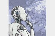 [날씨 이야기]인공지능이 기상예보관이 된다면