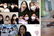 기업 사회공헌 '온라인 진화'… 아이돌 꿈 돕고 결식아동 지키고