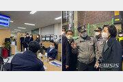 """추미애, 사의표명 2주 만에 공개 행보…""""주목받지 못한 노력 기억을"""""""
