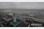 대설·강풍특보 제주공항 39편 지연·결항…주요 도로 통제