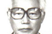 [부고]항일 애국지사 김영진 선생