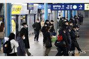 서울 밤 9시 대중교통 줄였더니 혼잡도 '뚝'…지하철 50%·버스 32%