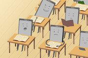 팬데믹 2년차, 가방 대신 태블릿…교실 대신 'ZOOM' 등교