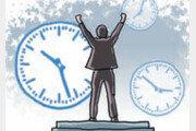 우리는 시간이 갈수록 훌륭해진다[2030 세상/정성은]